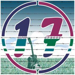 """ΧΑΡΗΣ ΑΡΩΝΗΣ – """"17"""""""